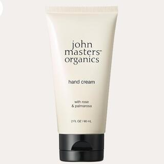 ジョンマスターオーガニック(John Masters Organics)のジョンマスター R&Pハンドクリーム(ローズ&パルマローザ)60ml(ハンドクリーム)