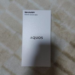 アクオス(AQUOS)のAQUOS sense4 plus simフリー スマホ 本体 新品(スマートフォン本体)