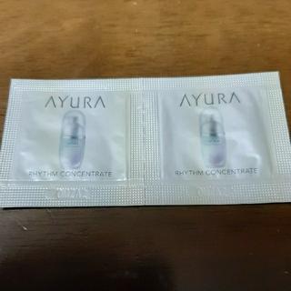 アユーラ(AYURA)のアユーラ AYURA リズムコンセントレート 0.4ml 2袋(化粧水/ローション)