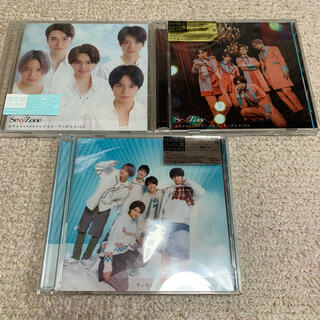 CD すっぴんKISS SexyZone 中島健人 菊池風磨 佐藤勝利(アイドルグッズ)
