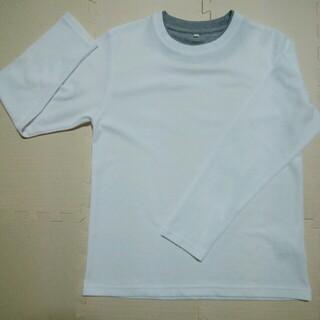 イオン(AEON)のメンズ カットソー 長袖 ホワイト(Tシャツ/カットソー(七分/長袖))
