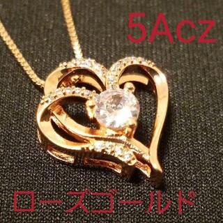 ☆プラチナコーティング☆5Aczダイヤモンドネックレス☆ローズゴールド(ネックレス)