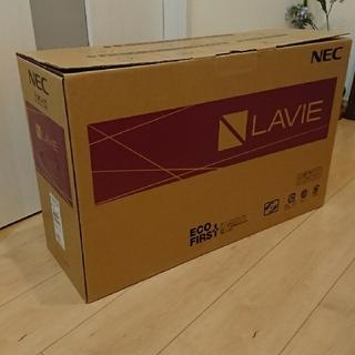 エヌイーシー(NEC)のyyaoue様専用 PC-HA700RAW デスクトップパソコン 新品未使用(デスクトップ型PC)