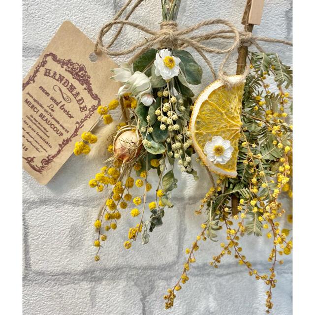 ドライフラワー スワッグ ガーランド❁290 黄色 ミモザ 白オレンジ 花束♪ ハンドメイドのフラワー/ガーデン(ドライフラワー)の商品写真