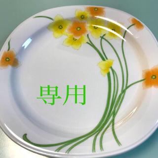 ノリタケ(Noritake)のなぎさ様専用ノリタケバーサトーンプレート1枚(食器)