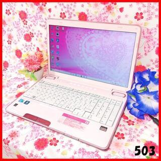 トウシバ(東芝)のレア水玉ピンク♥ブルーレイ♥HDMI♥Win10♥500GB(ノートPC)