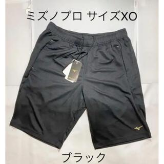 MIZUNO - 【ミズノプロ】ハーフパンツ ブラック サイズO