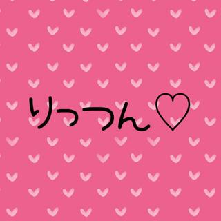 RITZん♡(フルーツ)