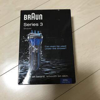 BRAUN - メンズ シェーバー