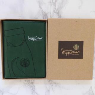 スターバックスコーヒー(Starbucks Coffee)の【新品】台湾スターバックス パスポートケース マルチケース 海外限定 グリーン(旅行用品)