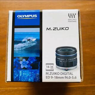 オリンパス(OLYMPUS)の【ひろ様専用】OLYMPUS M ED9-18F4.0-5.6(レンズ(ズーム))