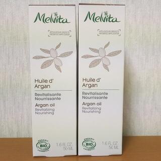 Melvita - [新品送料込,2個] メルヴィータ ビオオイル アルガンオイル 50ml