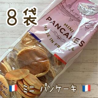コストコ(コストコ)のお試し⭐コストコ フランス miniパンケーキ 8袋セット(菓子/デザート)