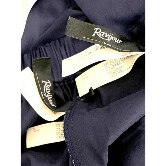 Ravijour(ラヴィジュール)のRavijour シルキーサテンスリープ 上下セット レディースのルームウェア/パジャマ(ルームウェア)の商品写真