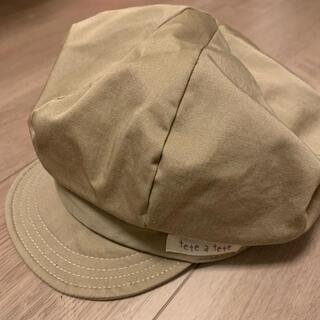 シマムラ(しまむら)の値下げ!tete a tete キャスケット 帽子(帽子)