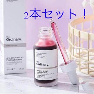 セフォラ(Sephora)のthe ordinary AHA30 血みどろ ピーリング(ゴマージュ/ピーリング)