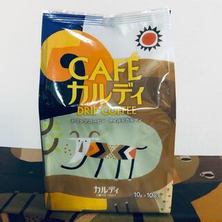 カルディ(KALDI)のカルディ ドリップコーヒー マイルドカルディ カフェカルディ(コーヒー)
