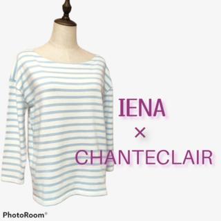 イエナ(IENA)の【美品♡】IENA×CHANTECLAIR ボーダーカットソー(Tシャツ(長袖/七分))