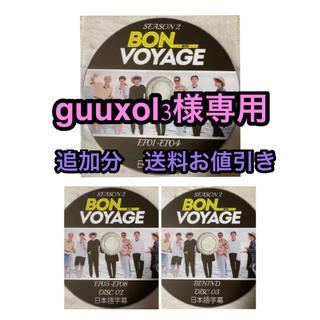 guuxol3様 追加分(ドキュメンタリー)