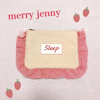 メリージェニー(merry jenny)のmerry jenny クラッチバッグ(クラッチバッグ)