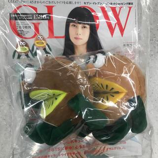 タカラジマシャ(宝島社)のGLOW 7月号 増刊 ゼスプリ 付録 ポーチ キウイブラザーズです。(ぬいぐるみ)