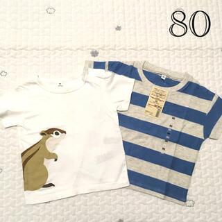 ムジルシリョウヒン(MUJI (無印良品))の無印良品 Tシャツセット 80(Tシャツ)