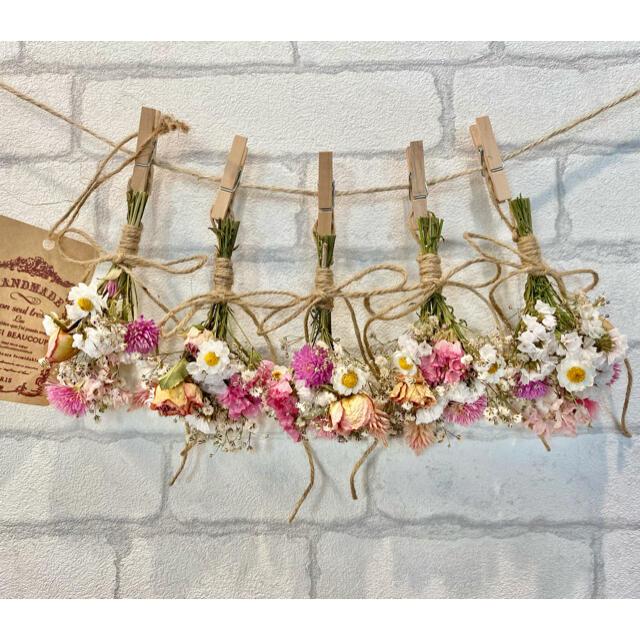 ドライフラワー スワッグ ガーランド❁291 薔薇ピンク 白かすみ草 花束♪ ハンドメイドのフラワー/ガーデン(ドライフラワー)の商品写真