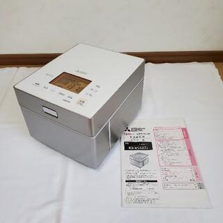 ミツビシ(三菱)の【セール】三菱 蒸気レスIHジャー炊飯器 備長炭炭炊釜 5.5合炊 (炊飯器)