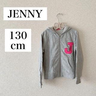 ジェニィ(JENNI)のJENNY ジェニー ジェニィ パーカー130cm グレー 灰色(ジャケット/上着)