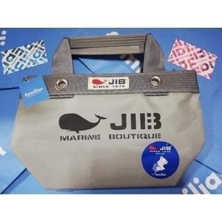 ファミリア(familiar)の【芦屋限定】familiar×JIB/コラボト―トグレー【新品】紙袋(大小)付(トートバッグ)