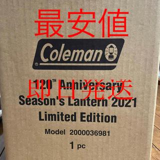 コールマン(Coleman)のコールマン 120th 120周年 アニバーサリー シーズンズランタン 2021(ライト/ランタン)