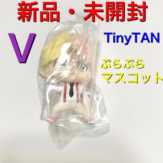 ボウダンショウネンダン(防弾少年団(BTS))のBTS TinyTAN ガチャ V ぷらぷらマスコット テヒョン テテ(アイドルグッズ)