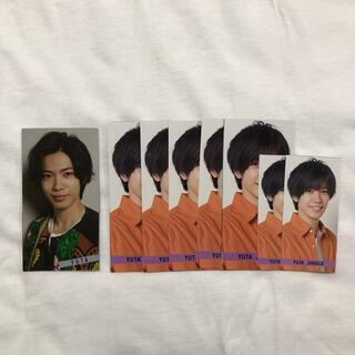 ジャニーズ(Johnny's)のKing&Prince smileメッセージカード Myojo2020デタカ(アイドルグッズ)