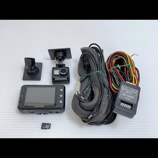 ユピテル(Yupiteru)のセルスター CSD-610FHR ・GDO-10 駐車監視用キット(車内アクセサリ)