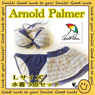 アーノルドパーマー(Arnold Palmer)のアーノルドパーマー 水着 パンツ付き セット ブルー ボーダー ビキニ(水着)