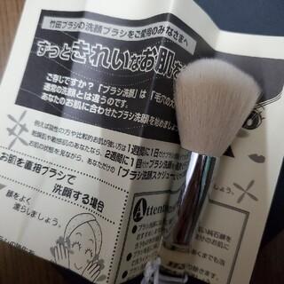 竹田ブラシ 洗顔ブラシ     ブラシのみです(洗顔ネット/泡立て小物)