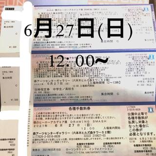 6/27(日) 12:00~ ヒロアカ展 僕のヒーローアカデミア展 チケット (声優/アニメ)