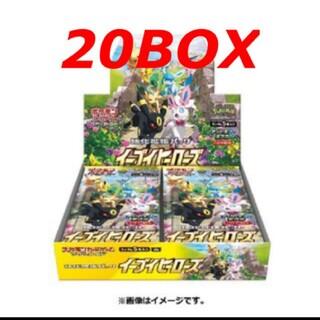 【シュリンク付】イーブイヒーローズ 拡張パック 20box(Box/デッキ/パック)