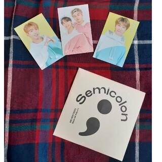 セブンティーン(SEVENTEEN)のHOMERUN CD+トレカ (別売可能)(K-POP/アジア)