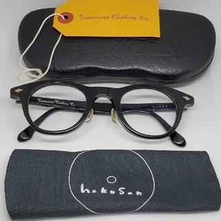 テンダーロイン(TENDERLOIN)の白山眼鏡 Timeworn Atlast&co アットラスト 白山眼鏡店ボストン(サングラス/メガネ)