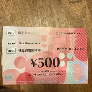 DCM 株主優待 2000円分(ショッピング)
