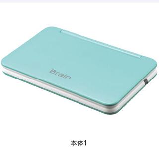 SHARP PW-AJ2-G グリーン[中学生向けモデル]