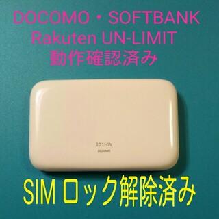 値下★極美品★ SIMロック解除済み 301HW Huawei ポケットwifi