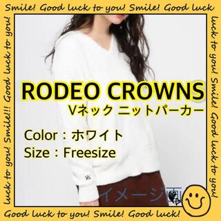 RODEO CROWNS WIDE BOWL - RODEO CROWNS ロデオクラウンズ Vネック ニット パーカー トップス