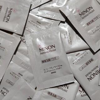 ミノン(MINON)のミノン アミノモイストクリアウォッシュパウダー 酵素洗顔パウダー サンプル10枚(洗顔料)