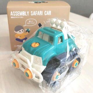 スリーコインズ(3COINS)のスリコ サファリカー 組み立て 車(電車のおもちゃ/車)