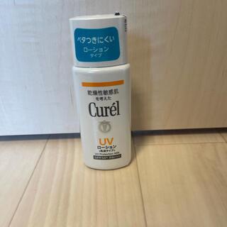Curel - キュレルUVローション再出品 値下げ