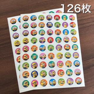 ミニオン(ミニオン)のミニオン ごほうびシール ご褒美シール 126枚(キャラクターグッズ)