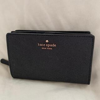 ケイトスペードニューヨーク(kate spade new york)のkate spade ミディアム コンパクトウォレット(折り財布)
