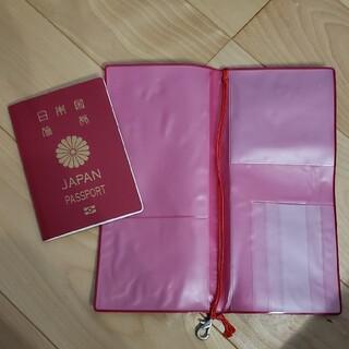 パスポートカバー ロングタイプ 紛失防止紐つき(旅行用品)